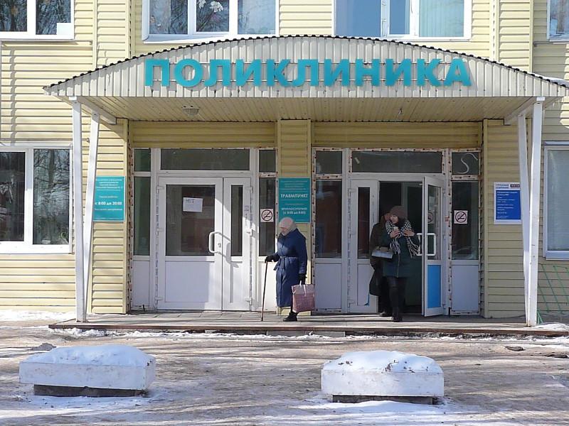 Платный медицинский прием в омске прием нержавейки цена в Красноармейск