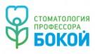 Центр стоматологии профессора Бокой